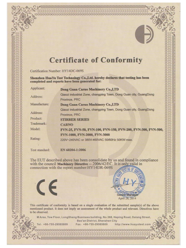 Certification Number.HY14DC-069s